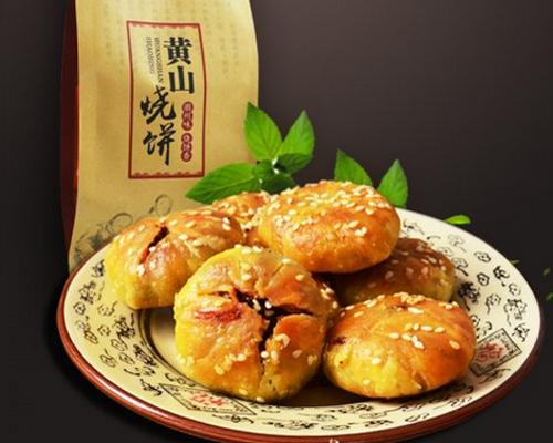 长春黄山烧饼培训课程