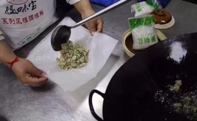 广式盐焗蛙