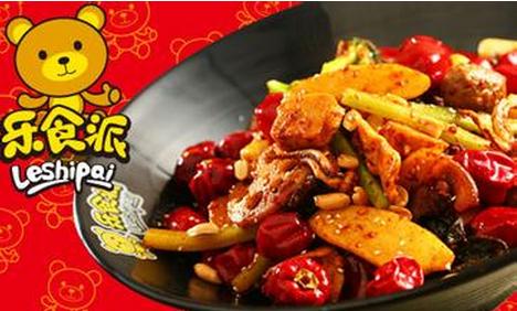 乐食派麻辣香锅加盟