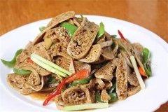 黑椒灰豆腐