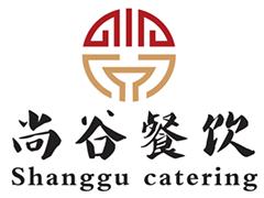 西安尚谷餐饮培训学校