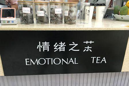 小气茶加盟支持有哪些?小气茶加盟支持多多一文全知道!