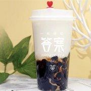 开一个奶茶店需要投资多少?答案占卜茶多少钱可以开店