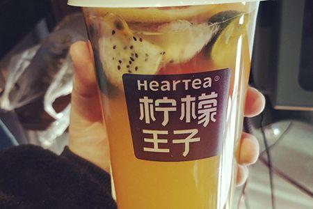 柠檬王子水果茶加盟怎么联系?柠檬王子水果茶加盟有上面条件?