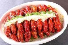 花式麻辣小龙虾