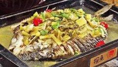 酸菜味烤鱼
