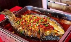 尖椒味料烤鱼