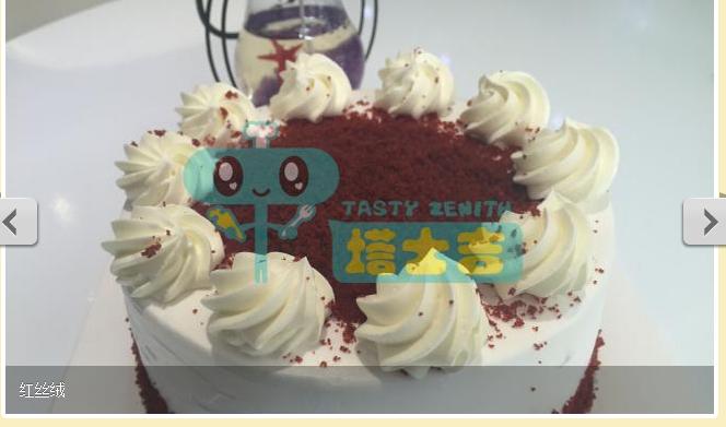 塔士吉蛋糕加盟