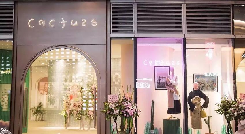 """新模式:""""餐饮+时尚服饰+生活方式""""的概念美学集合店诞生"""