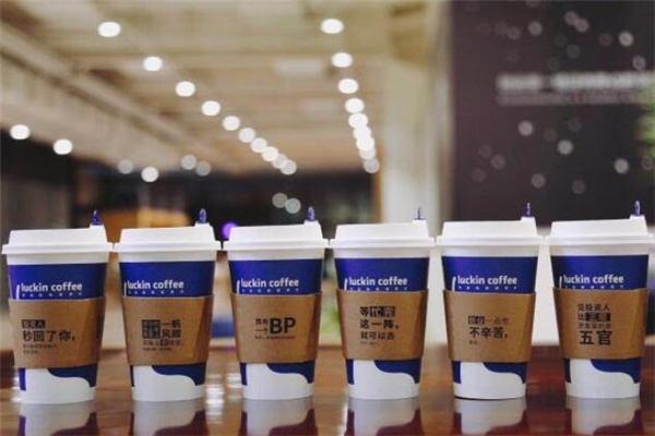 瑞幸咖啡哪款好喝?难怪新客成为回头客