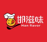 邯郸邯滋味餐饮培训创业平台