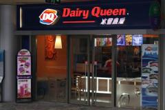 DQ冰淇淋加盟条件是什么
