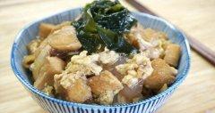 鸡肉海藻丼饭