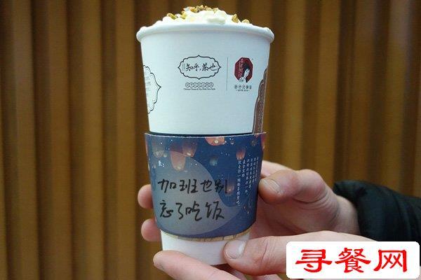 投资茶颜悦色奶茶店怎么样?如何能赚钱呢?