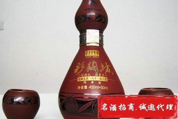 彩陶坊酒代理流程